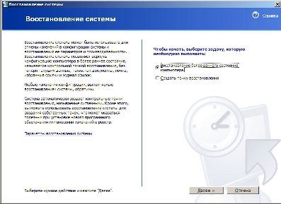 Варианты восстановления операционной системы windows 7