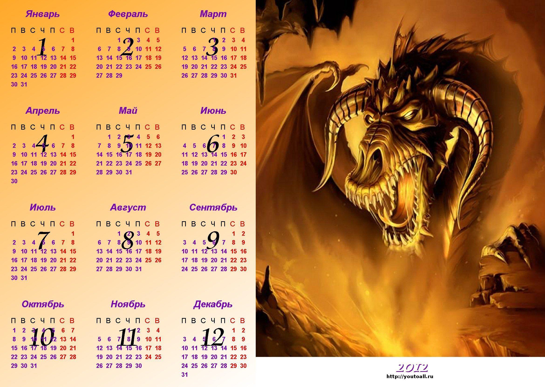 настенные оригинальные календари
