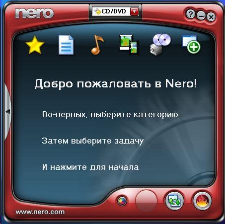 Запуск Nero