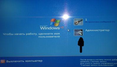 окно загрузки Windows режим командной строки