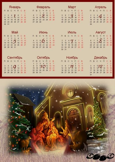 картинка католического рождества