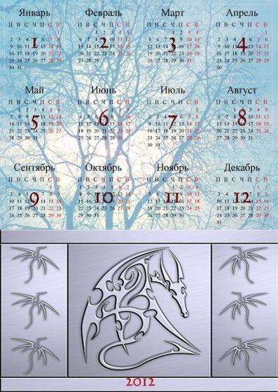 календарь дракон картинка рисунок 2012 A4 300 dpi японский