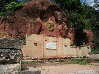 памятники в Кисловодске времён СССР