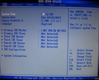 работа с настройками BIOS