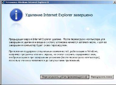 статья проблемы работы проводника и internet explorer