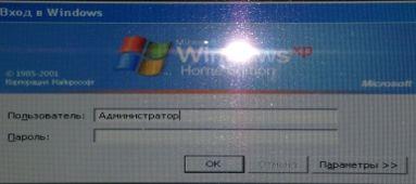как правильно поставить пароль