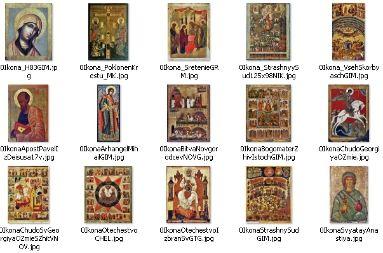 Скачать clipart православные иконы Древней Руси