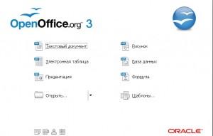 Описание программы OpenOffice