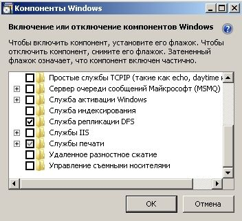 отказ копирования файлов в проводнике