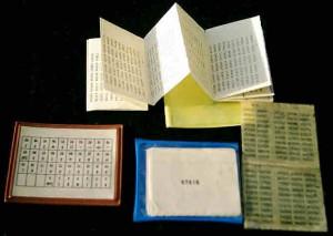 1-разовая таблица шифров
