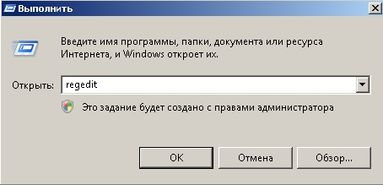 Статья ускоритель копирования файлов по usb windows 7