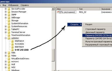 Ускорение копирования данных по usb windows 7
