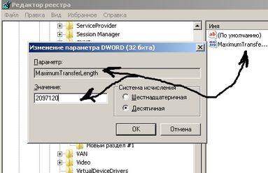 Работа с реестром Windows