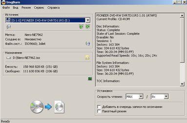 Freeware программа создания iso образа