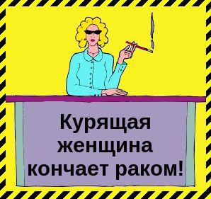 Плакат юмор медиков СССР