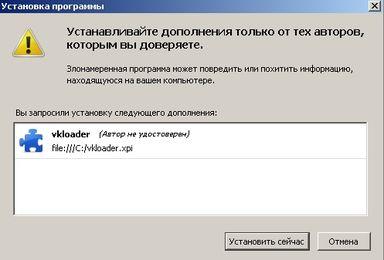 Как скачать видео и музыку на странице в Контакте и  YouTube