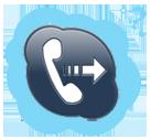 skype-tarifu